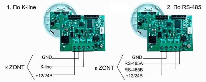 Схема подключения Zont МЛ-778 и МЛ-779