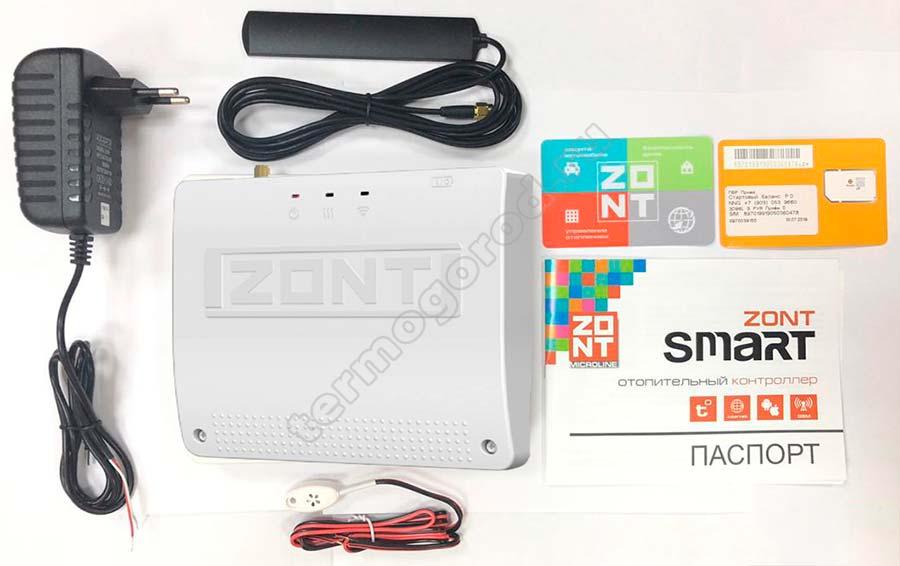 комплект поставки gsm термостата zont smart