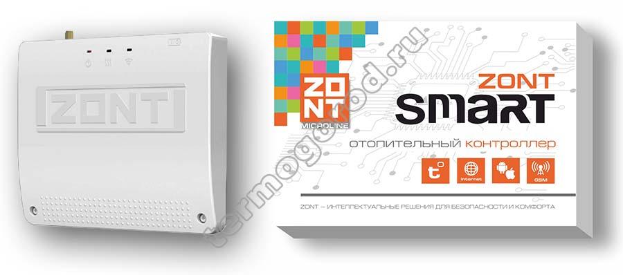 упаковка gsm термостата zont smart