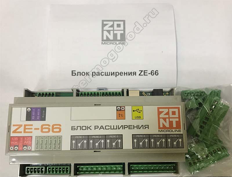 комплект поставки zont ze-66