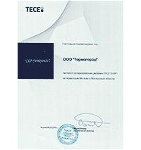 Сертификат Термогород дилер TECE Systems