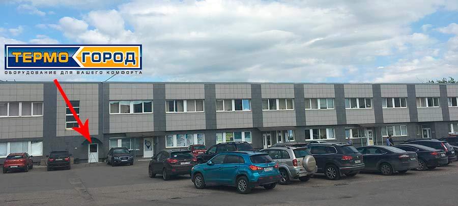 Офис компании Термогород Москва